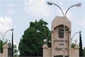 teacher gets bail in tampering case