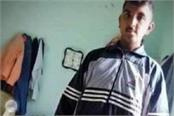 man who was trained for army training trapped in honey trap pakistan s spy