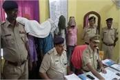 34 criminals arrested under special campaign