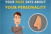 what the shape of your nose says about your personality