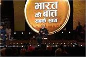 prime minister narendra modi share his poetry
