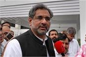 abbasi has inaugurated hydroelectric project in pok