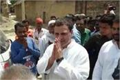 government ban on the road launch rahul gandhi