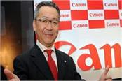 canon india expects annual sales of 3 500 crores