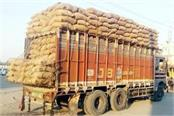 the reason for the accidents becoming a fast moving overloaded vehicle