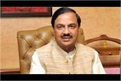 together with baba saheb s dreams india will create mahesh sharma