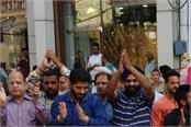 general class protest against dalits