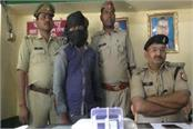 only 890 rupees recovered in 5 lakh loot
