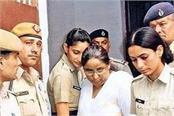 9 people convicted in apna ghar case