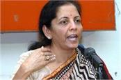 do not change differences in india china relations controversy sitharaman