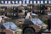 us angry pak weapons from china