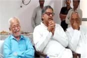 congress mla yadvendra singh satna congress bjp rahul gandhi