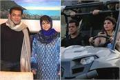 salman khan met with mehbooba mufti