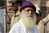 high court to hear tomorrow s petition on asaram case