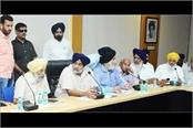 history of sikhs to be included in the 11th course sukhbir