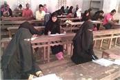 45 thousand students left the examination of madarsa board