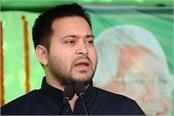 tejaswi present in list of star campaigners of congress