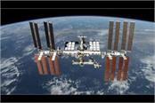another space station to open in space will work as a resting place