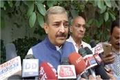 pramod tiwari targets bjp on unnao gangrape and kathua scandal