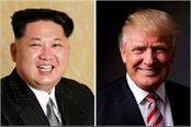 thailand offers to host trump kim meeting