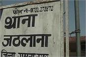 shamered haryana gangrape with a minor of 14 years