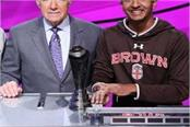 indian american pole us quiz jeopardy marie stake by
