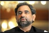 pak abbasi rejected the proposed three names for the new airport