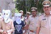 gurujram police assaulted two prize bribe used to kill after the robbery