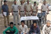 police arrest in four prsioner
