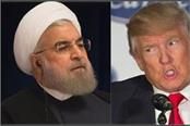 trump will decertify the iran nuclear deal on may 12th