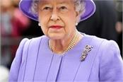 queen elizabeth ii 92 year old will be in concert with stars