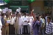 india closed effect of in noida