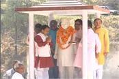 99th birth anniversary of hemwati nandan bahuguna organized in secretariat