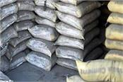 police caught bag of official cement from house