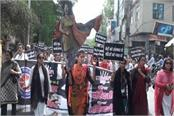 angry anger against students crime against women