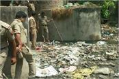 was killed due to illicit relations dead body was thrown in drain