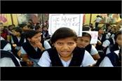 jawahar navodaya vidyalaya students  protest on principal removal