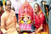 daughter of maharashtra and daughter in law of madhya pradesh sadhna singh