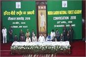 vice president launches convergence ceremony