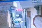 police policeman opened in cctv arrested six people out of 13