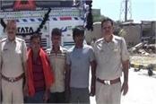 3 arrested 650 kg of sawdust pods recovered for smuggling smuggled