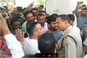 inspector has mistreated the bjp leader