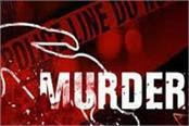 murder in ludhiana