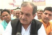 birendra singh speeched out on congress in fast program