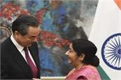 sushma meets wang discussions on indo china relations