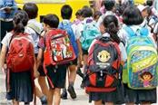 this new formula of government will increase enrollment in government schools