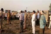 case filed against haryana farmers in utter pradesh