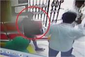 15 year old boy stolen one lakh rupees in bank
