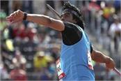 neeraj won first gold medal in javelin throw in commonwealth games