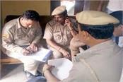 panchayat vice head raised creepy step in house